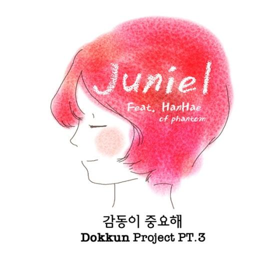 juniel hanhae