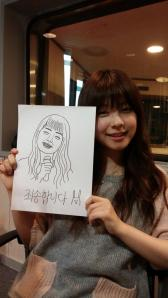 Juniel drawing by Jeong Dajeong uploaded in her twitter